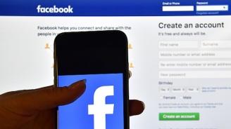 Фейсбук обмисля да пусне страница с качествени новини