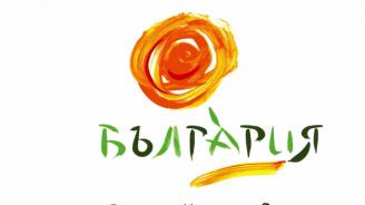 Министерството на туризма с покана към бизнеса да участва в кампания за насърчаване на вътрешния туризъм