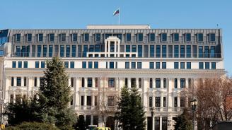 Fitch повиши перспективата пред рейтинга на Българската банка за развитие