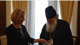 Патриарх Неофит и архиереите от Светия синод се срещнаха с Мая Манолова