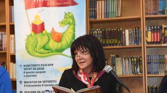"""Караянчева участва в официалното откриване на Националната кампания """"Походът на книгите"""""""