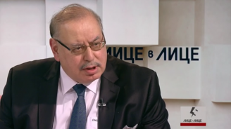 Проф. Димитър Иванов: Не можем да оживеем с икономиката, която имаме