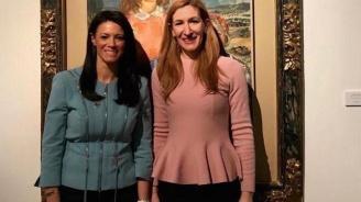 Николина Ангелкова се срещна в Севиля с египетския министър на туризма Рания Ал-Машат