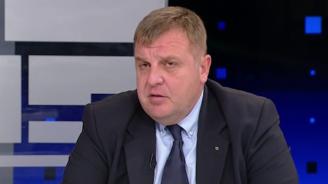Каракачанов към БСП: Не ми стойте по студиата, а се върнете в парламента