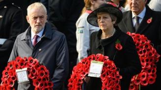 Гардиън: Тереза Мей прехвърли топката Брекзит на опозицията