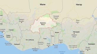 """""""Ислямска държава"""" твърди, че е убила канадски геолог в Буркина Фасо"""