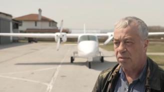 """Приятел на загиналия на """"Чесна""""-та пилот: Беше достатъчно подготвен"""