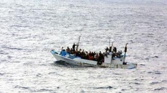 Италия отказва да пусне на своя територия мигранти, спасени близо до бреговете на Либия