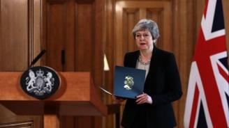 Долната камара на британския парламент одобри законопроект, който задължава премиерката Тереза Мей да поиска отлагане на Брекзит