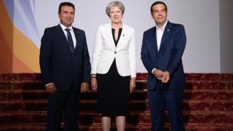 33 евродепутати предлагат Ципрас и Заев за Нобелова награда за мир