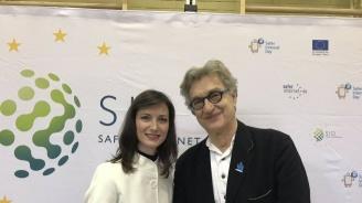 За безопасността в интернет ще разговарят Вим Вендерс и Мария Габриел