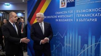 Румен Радев: Ценим германските инвестиции в индустрията, защото насърчават реалната икономика и гарантират устойчив растеж
