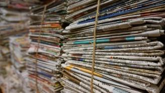 Куба намалява броя страници на вестниците заради недостиг на хартия