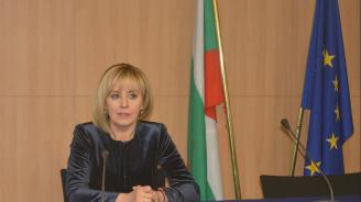 Мая Манолова ще участва в годишната конференция на Европейската мрежа на омбудсманите в Брюксел
