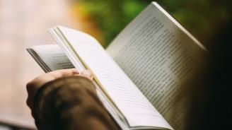 ГЕРБ-Младост ще постави къщички за книги в два големи парка в района