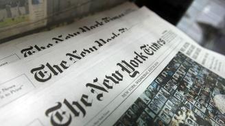 """""""Апартаментгейт"""" стигна до """"Ню Йорк таймс"""""""