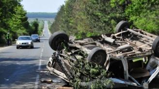 15 са ранени при катастрофи в страната през изминалото денонощие