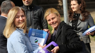 Демократична България: Нашата цел е привличането и сплотяването на всички демократично мислещи българи