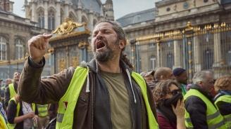 """Френските """"жълти жилетки"""" проведоха 21-вия си съботен протест"""