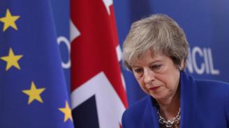 Тереза Мей допусна, че може и да няма Брекзит