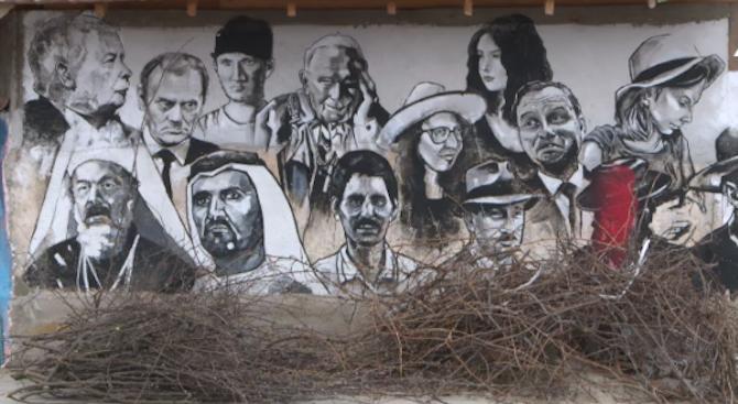 Снимка: Вандали заличиха Фидел Кастро и Волен Сидеров от стените в Старо Железаре