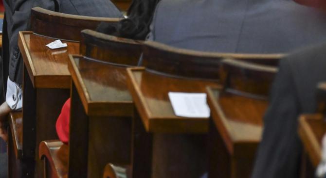 Снимка: Парламентът избра заместник-председатели на КФН