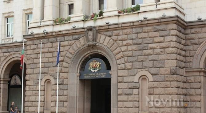 Министерският съвет одобри проект на Споразумение между правителството на Република