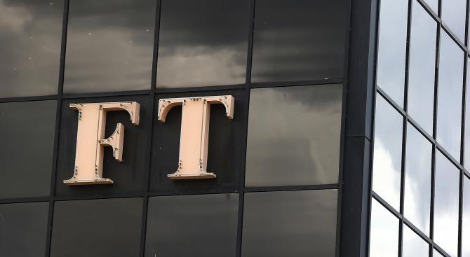 """""""Файненшъл таймс"""" (Financial Times) откри офис в София. Предвижда се"""
