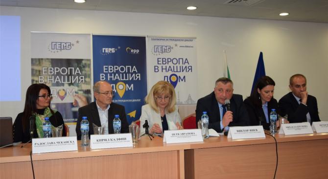 В област Кюстендил инвестициите по ОПРР са над 51 млн. лева