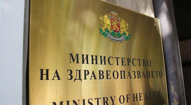 Осъдиха МЗ за отказ да информира за случващото се с Фонда за лечение на деца