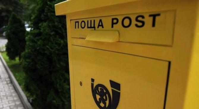 """""""Български пощи"""" ще продължи да приема пратки за Великобритания"""