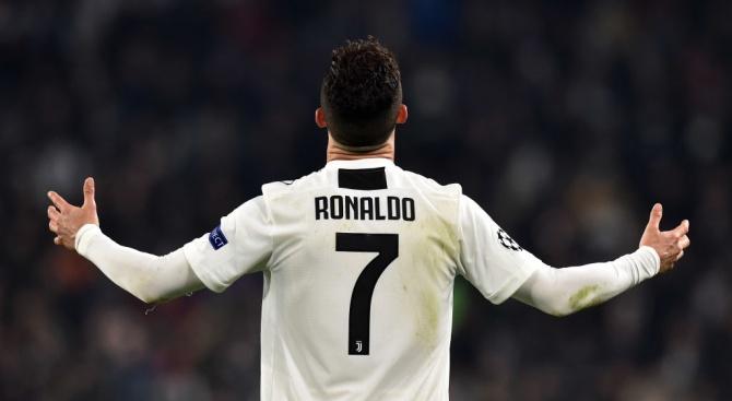 Кокаинът край Шабла бил с логото на Роналдо
