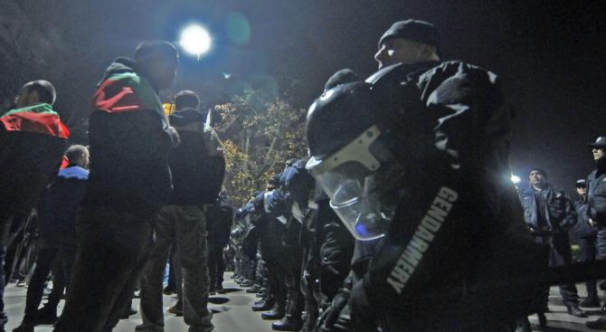 В Габрово започна третият пореден протест след побоя над служител