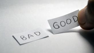 Време за избор между доброто и злото