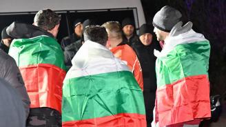 Жителите на Войводиново отново излязоха на протест