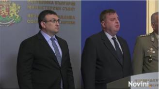 Каракачанов и Маринов: Ситуацията по границата е под контрол