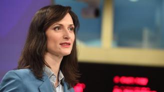 Мария Габриел: Доверието в изкуствения интелект е основа за успешното му използване