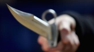 Пиян мъж заплаши съпругата си с нож