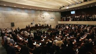 Израелцитеизбиратнов парламент