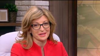 Екатерина Захариева: Болката на БСП е, че КПКОНПИ се избира от НС, а не от президента