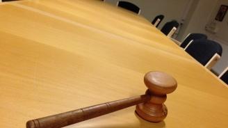 Осъдиха двама мъже, обвинени за грабеж за над 280 000 лв.