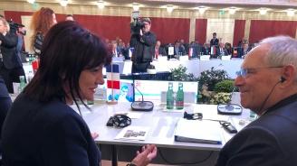 Цвета Караянчева обсъди възможностите за чуждестранни инвестиции в България с председателя на Бундестага Волфганг Шойбле