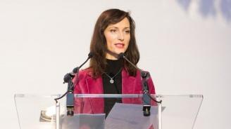 Мария Габриел откри в Брюксел третото издание на Деня на цифровите технологии