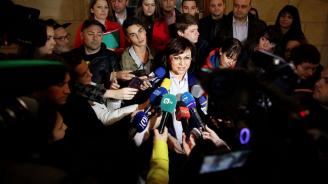 БСП се регистрира в ЦИК и обяви: Европейските избори могат да сложат началото на промяната в България