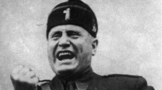 Трети потомък на Мусолини влиза в италианската политика