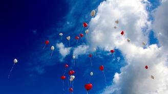 Ден за получаване на любов и благодат