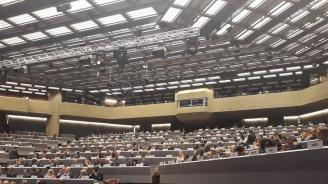 България впечатлява на Световния форум на информационното общество в Женева