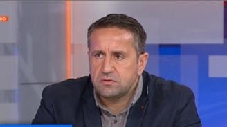 Георги Харизанов: За сиромахомилството