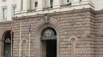 Одобрен е проект на споразумение за създаването на Офис на Световната банка за споделени услуги и други функции в София