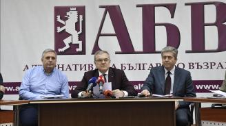 АБВ за името на коалицията им: Решението на ЦИК е ясно